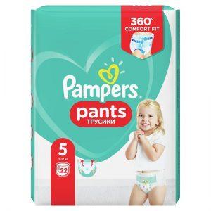 Scutece Pampers Pants Nr 5 Junior, 12-18 kg, 22 Buc.